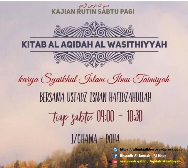 undangan-wasithiyyah